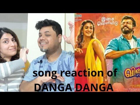 #DangaDanga #Viswasam  Danga Danga Full Video Song Reaction|Foreigner VS Indian Reaction|#AjitKumar