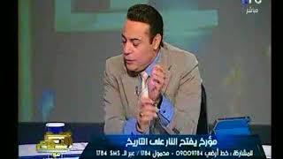 مشادة كلامية بين مرشد سياحي ود.عاصم الدسوقي حول خيانة عمر مكرم لـ محمد علي