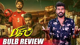 Bigil Movie Review – BULB REVIEW