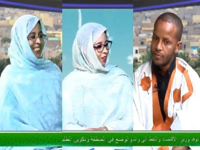 برنامج اصباح الوطنية مع الفنان سيدي ولد سيمالي - قناة الوطنية