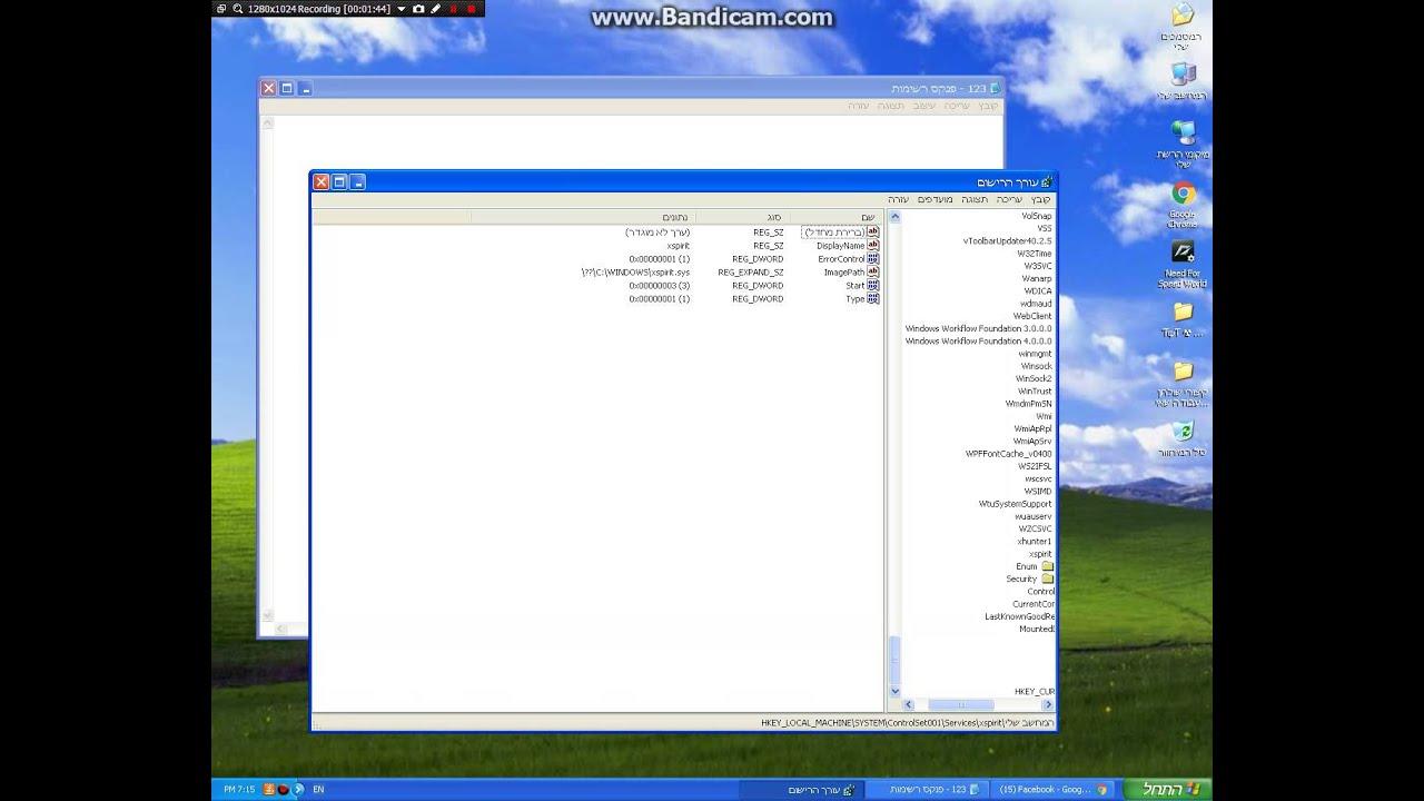Bsod Driverirqlnotlessorequal Xhunter1 Sys Blue