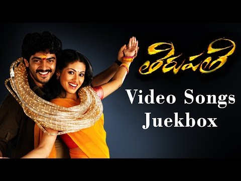 Tirupathi Movie Video Songs Jukebox || Ajith Kumar and Sadha || MovieTimecinema