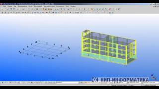 Передача ЖБ-конструкций из SCAD в Tekla Structures