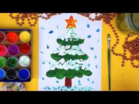Как нарисовать Ёлку красками ГУАШЬ для детей