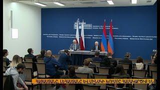 Լեհաստանի արտգործնախարարը Հայաստանում է