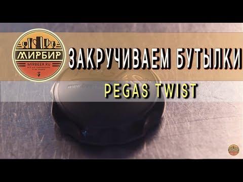 В 2002 году мы первыми в украине наладили производство пэт бутылки многоразового использования. На протяжении многих лет наша компания успешно занимается производством и реализацией разнообразной пэт продукции. У нас вы можете бутылки пластиковые купить объемом от 1 литра до 5.