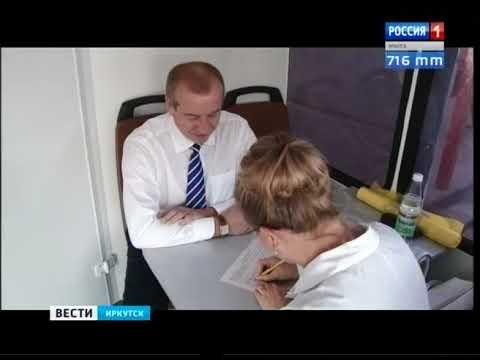 Выставки «Сибздравоохранение» и «Стоматология» открылись в Иркутске