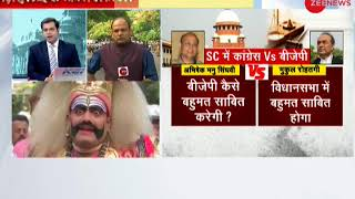 Zee Media LIVE from Raj Bhavan of Bengaluru where Yedurappa's swearing-in ceremony will take place