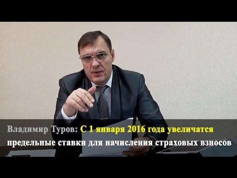 Фонд социально пенсионного страхование кыргызстан