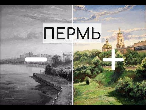 ПЕРМЬ. Плюсы и минусы города Пермь. Жизнь в Перми #пермь #этопермьдетка #этопермь