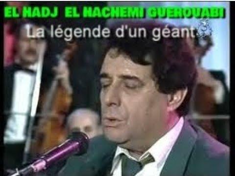 MP3 ALLO ALLO HACHEMI EL TÉLÉCHARGER GRATUIT GUEROUABI