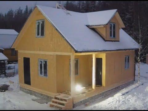 Каркасный дом 6х9
