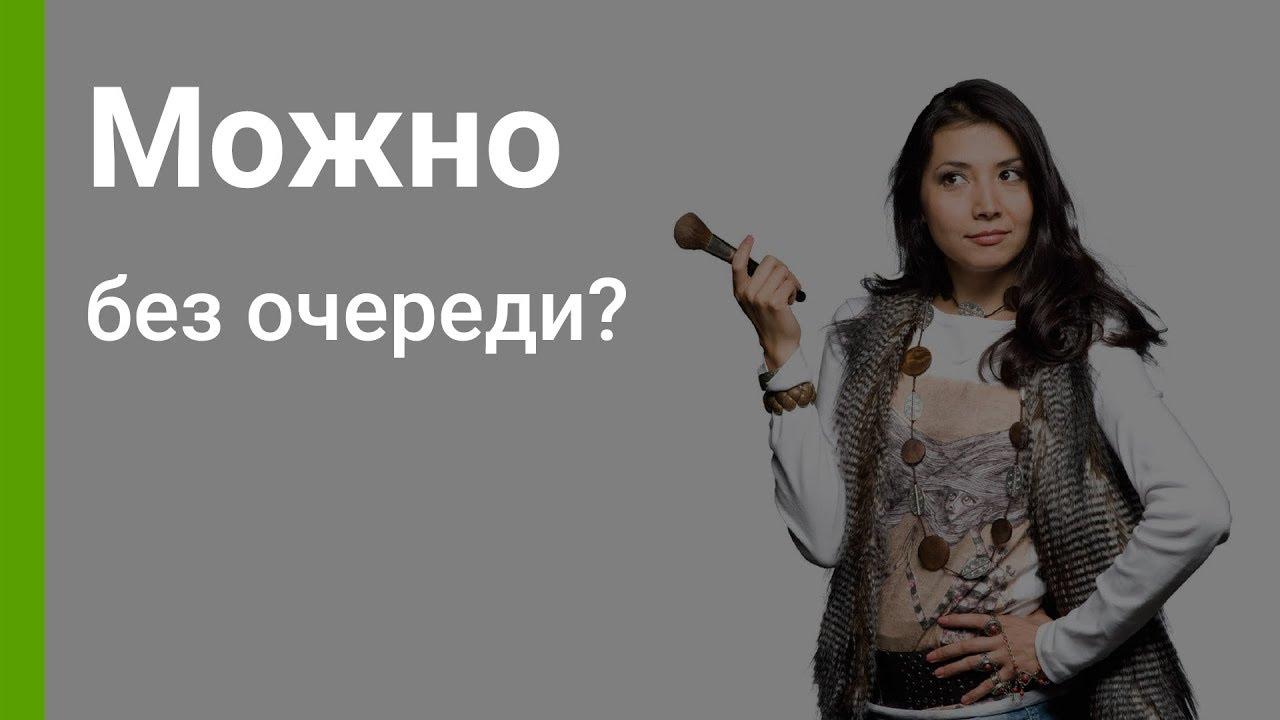 россвязь банковские взять кредит 60000000