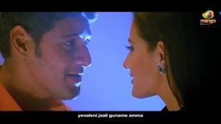Naani Songs With Lyrics Pedave Palikina Song Mahesh Babu, Amisha Patel YouTube