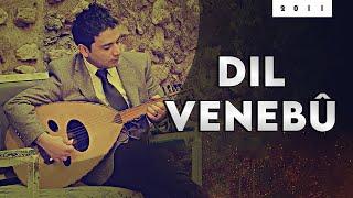 Bilind Ibrahim - Dil venebû (Lyrics Video)