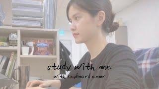 Study with me   집중하기 좋은 날 feat. 스위스미스