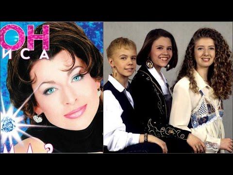 Забытые звезды 90-х.Что с ними стало? (Часть 2)