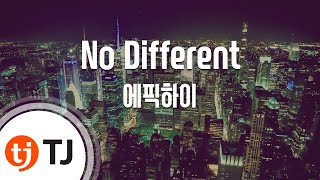 No Different