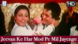 Jeevan Ke Har Mod Pe Mil Jayenge Humsafar -  Asha, Kishore - Rishi Kapoor