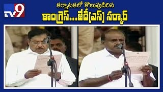 Kumaraswamy Swearing In - One stage, many leade...