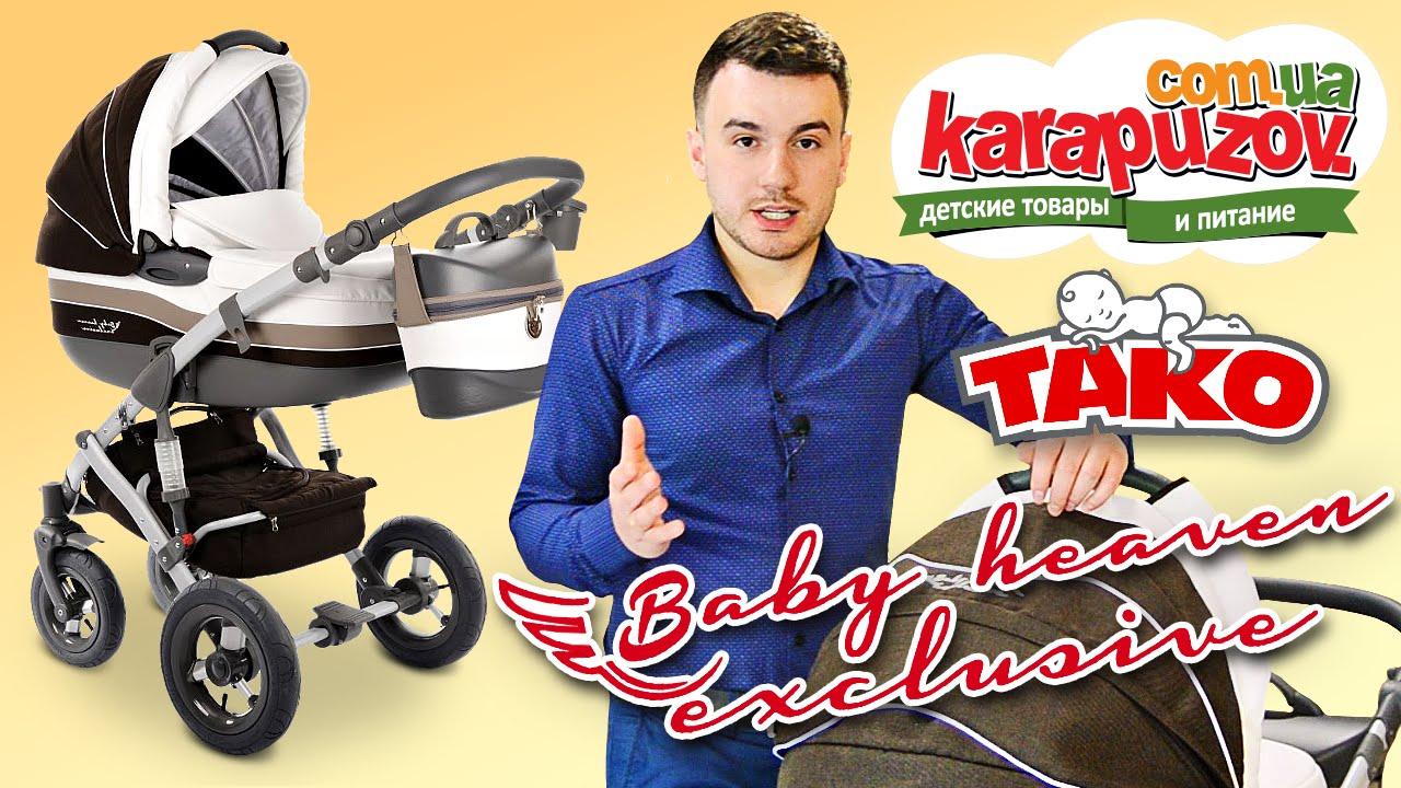 Купить колеса на прогулочные и модульные детские коляски, низкие цены на камеры. Быстрая доставка по москве, спб и всей россии!