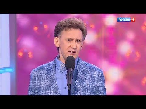 Сергей Дроботенко - Буфетчица