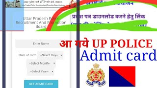 आ गये।।।।। ADMIT CARD** Up Police Constable and Fire Man and SI