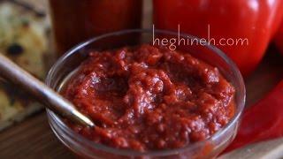 Կարմիր Պղպեղի Մածուկ - Red Pepper Paste Recipe - Հեղինե (in Armenian)