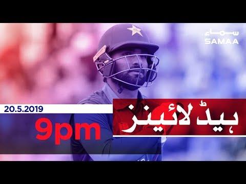 Samaa Headlines - 9PM - 20 May 2019