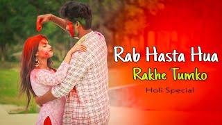 Rab Hasta Hua Rakhe Tumko  | Heart touching Love Story | Taaron Ka Chamakta | Ft. Jeet & Annie