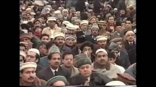Eidul Fitr 1997