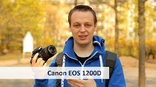 Canon EOS 1200D - Einsteiger-DSLR-Kamera im Test [Deutsch](Die Canon EOS 1200D [http://amzn.to/1e8qGss]* ist eine der günstigsten und damit zugleich interessantesten DSLR-Kameras am Markt. Wir testen die ..., 2014-04-13T12:00:04.000Z)