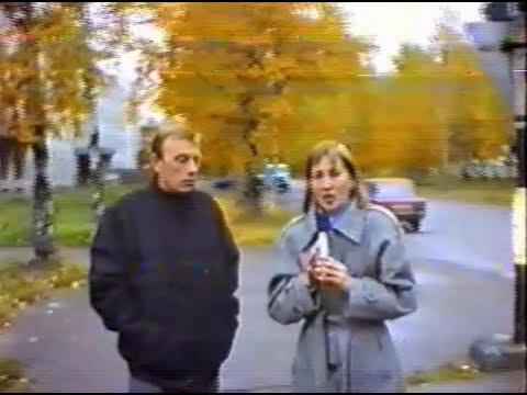 Экскурсия в прошлое Сыктывкара. 1991 г.
