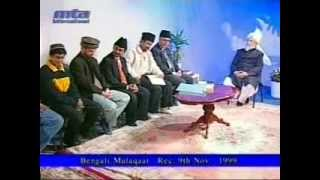 Meeting with Bengali Friends, 9 November 1999.