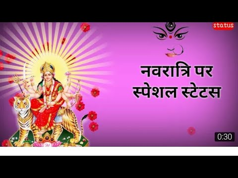 New latest  DEVI  BHAKTI STATUS NAVRATRI STATUS VIDEO HINDI STATUS