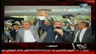المصرة أفندى 360 | الكاف والصحفيين .. انتخابات شغلت الرأى العام