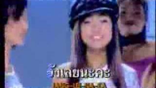Kao Pen Kai (Thai Karaoke)