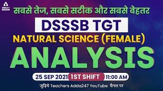 DSSSB TGT Natural Science Paper Analysis (25 Sept, Shift 1)   DSSSB Answer Key 2021