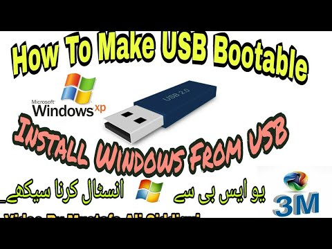 how-to-make-multi-bootable-usb-&-install-windows-from-usb-|-in-urdu-|-2018-|-easy2boot-|