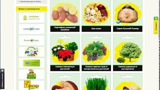 Как сделать заказ в интернет-магазине Семена Тут