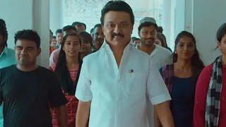 Gana Michael| DMK Song |Election 2021|Thara Gana Media