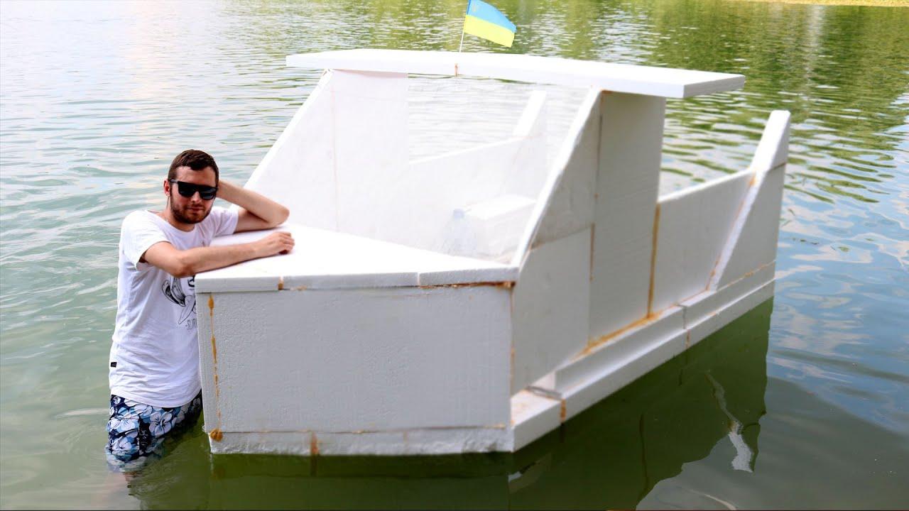 Яхты своими руками из пенопласта
