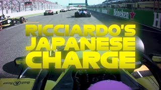 Daniel Ricciardo's Charge Through The Field | 2019 Japanese Grand Prix