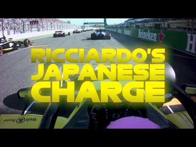 Daniel Ricciardo's Charge Through The Field | 2019 Japanese Grand Prix