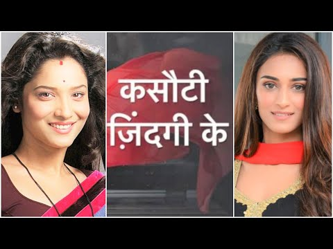 5 Serial You Won't Believe Ankita Lokhande Rejected from YouTube · Duration:  1 minutes 31 seconds