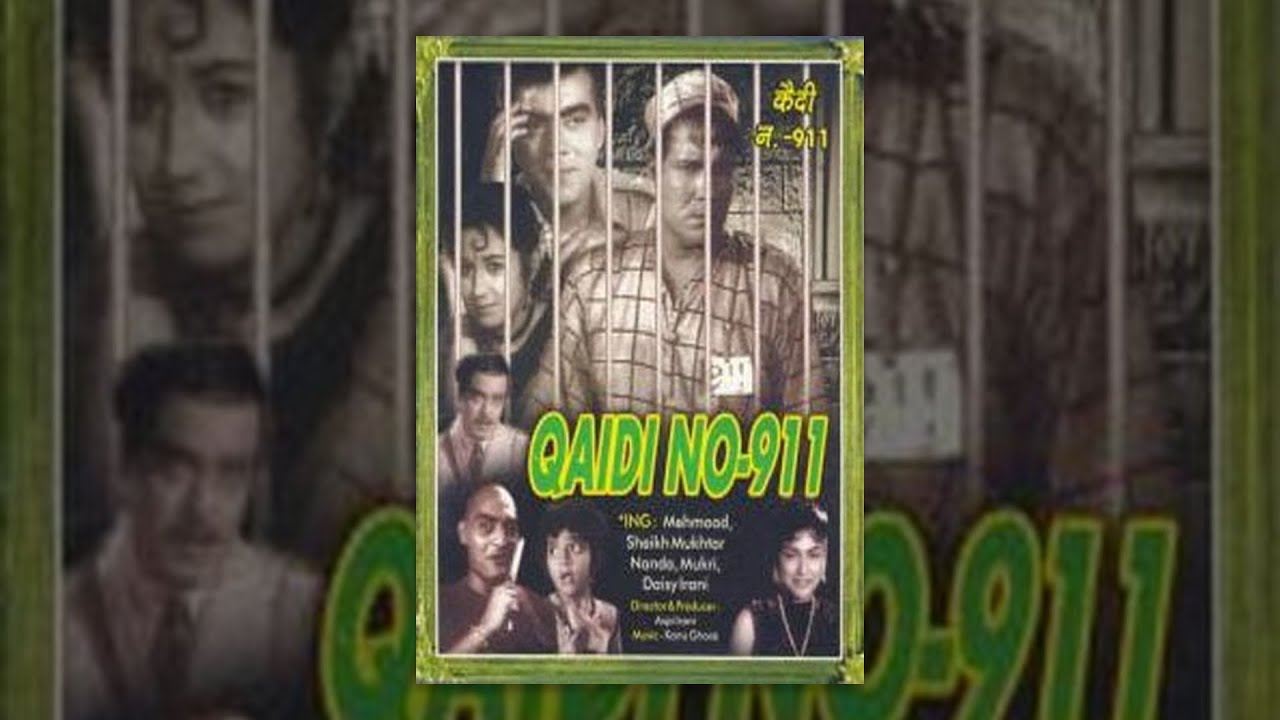 Qaidi No. 911 Hindi Classic Movie