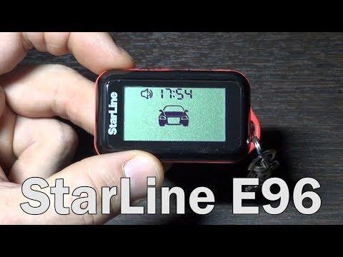 StarLine E96