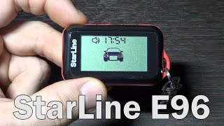 Старлайн Е96