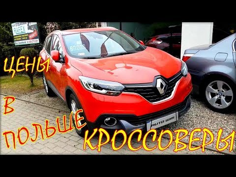 suvs-and-crossovers-car-prices-from-poland.