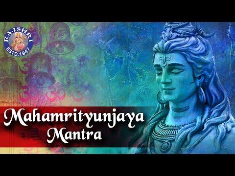 Mahamrityunjaya Mantra - Om Tryambakam Yajaamahe - Rajalakshmee Sanjay - Devotional Mantra